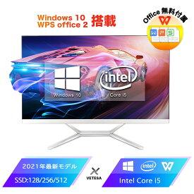 パソコン デスクトップパソコン新品一体型 初心者向け【Windows10Pro搭載】【Office付き】CPU: Intel Core i5 2420M 2.4GHz/メモリー:8GB/高速SSD:128GB/VETESA 24型フルHD新品液晶一体型デスクトップパソコン/USB 3.0/無線搭載/新品キーボードとマウス付属/ (24Y-i52)