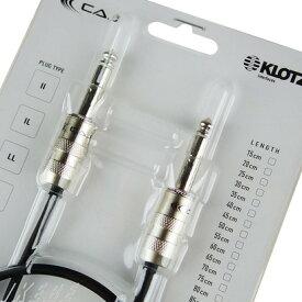 CAJ 《カスタム・オーディオ》CAJ KLOTZ Patch Cable Series (I to I/15cm) [CAJ KLOTZ P Cable IsIs15]