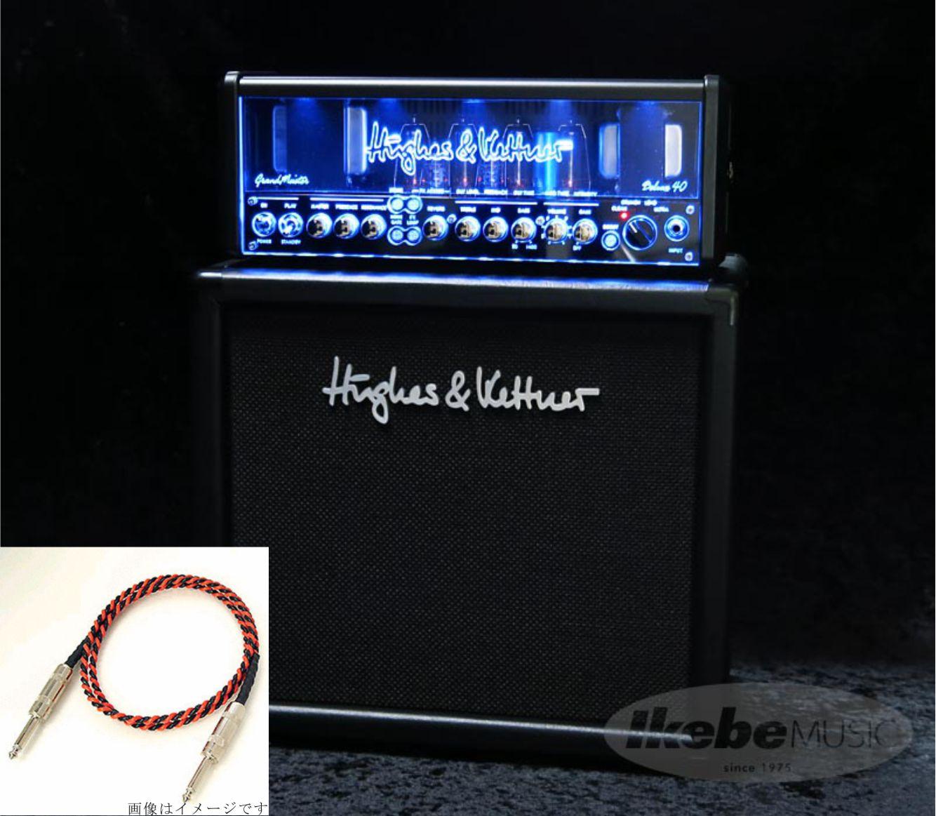 Hughes&Kettner 《ヒュース&ケトナー》GrandMeister Deluxe 40 & TubeMeister 112 Cabinet【数量限定ロゴ入り特製ハードケース&Tシャツプレゼント!】Belden 9497ケーブル・プレゼント【送料無料!】