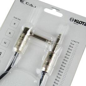 CAJ 《カスタム・オーディオ》CAJ KLOTZ Patch Cable Series (I to L/20cm) [CAJ KLOTZ P Cable IsL20]