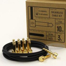 Free The Tone 《フリー・ザ・トーン》 ソルダーレスケーブルキット [L字プラグ(SL-8LPro)10本&ケーブル3mセット] [SLK-LPro-10(GOLD)]【旧品番在庫処分特価!】