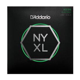 D'Addario 《ダダリオ》NYXL Series Electric Bass Strings [NYXL4095]