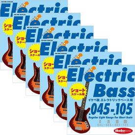 "Ikebe OriginalElectric Bass Strings ""イケベ弦 ショートスケール・エレキベース用 045-105"" [Regular Light Gauge For Short Scale/IKB-EBS-SS45105]×6セット 【超お買い得セット販売】"