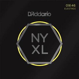 D'Addario 《ダダリオ》NYXL Series Electric Guitar Strings NYXL0946
