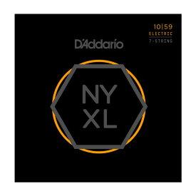 D'Addario 《ダダリオ》NYXL Series 7-String Electric Guitar Strings [NYXL1059 Regular Light, 10-59]