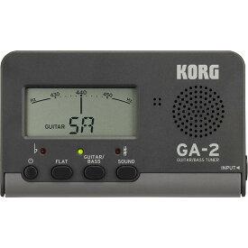 KORG 《コルグ》GA-2 [GUITAR/BASS TUNER]