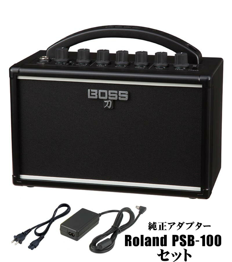 BOSS《ボス》KATANA-MINI + BOSS PSB-100 Set【あす楽対応】【送料無料!】【oskpu】
