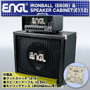 ENGL 《エングル》 Ironball [E606] 【ENGLスペシャルパッケージセット!】【送料無料!】