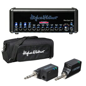 Hughes&Kettner 《ヒュース&ケトナー》Black Spirit 200 [BS200/BAG + BOSS WL-20] SET 【特価】【あす楽対応】