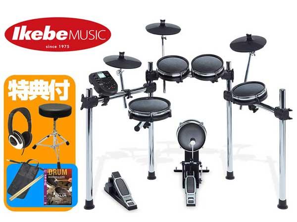 ALESIS《アレシス》 Surge Mesh Kit [8ピース・メッシュ・パッド電子ドラムキット] [イス、スティック、スティックバッグ、ヘッドフォン、教則DVD付き!]【oskpu】