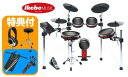 ALESIS《アレシス》 CRIMSON II KIT [Nine-Piece Electronic Drum Kit with Mesh Heads]【台数限定・お買い得セット!】【入荷待ち:5…