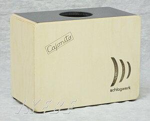 Schlagwerk Percussion 《シュラグヴェルク》 SR-DC300 Cajonito [カホニート]
