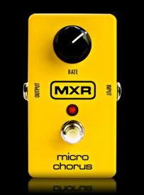 MXRM-148 micro chorus 【特価】【あす楽対応】【送料無料!】【9Vアダプタープレゼント】