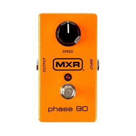 MXRM101SE Phase 90 Sparkle Finish 【限定生産品】【あす楽対応】【9Vアダプタープレゼント】