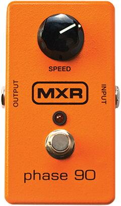 MXRM-101phase90【特価品】【あす楽対応】
