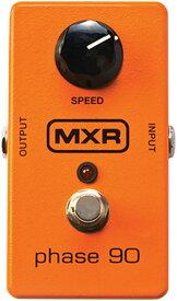 MXRM-101 phase90 【特価品】【あす楽対応】【送料無料!】【9Vアダプタープレゼント】
