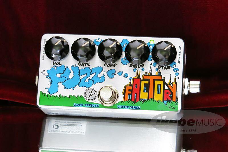 Z-VEX 《ジーヴェックス》 Fuzz Factory Vexter 【あす楽対応】【送料無料!】