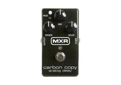 MXRM-169carboncopyanalogdelay/特価品