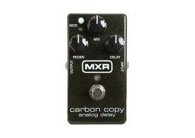 MXR M-169 carbon copy analog delay 【送料無料】【あす楽対応】【9Vアダプタープレゼント】