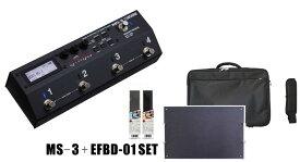 BOSSMS-3 [Multi Effects Switcher] + EFBD-01 SET【もれなくマジックテープ オス・メス1mプレゼント】【あす楽対応】【送料無料!】【oskpu】