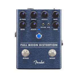 Fender《フェンダー》 Full Moon Distortion【あす楽対応】【oskpu】
