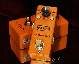 MXRM290 PHASE 95 【あす楽対応】【送料無料!】