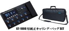 BOSS《ボス》GT-1000【4月14日発売】【oskpu】