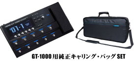 BOSS 《ボス》 GT-1000 + GT-1000 用キャリング・バッグ[CB-ME80] SET【あす楽対応】【oskpu】
