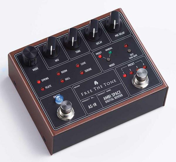 Free The Tone 《フリー・ザ・トーン》AS-1R [AMBI SPACE DIGITAL REVERB] 【あす楽対応】【送料無料!】