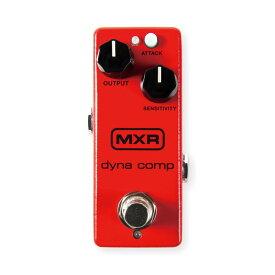 MXR M291 dyna comp mini 【あす楽対応】【送料無料!】