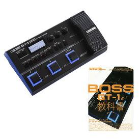 BOSS 《ボス》GT-1 + シンコー・ミュージック・ムック「THE EFFECTOR BOOK PRESENTS BOSS GT-1の教科書」 【あす楽対応】【送料無料!】【oskpu】