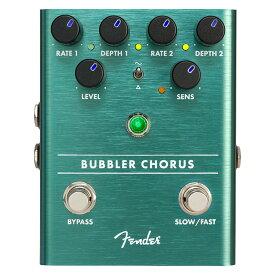 Fender《フェンダー》 Bubbler Analog Chorus/Vibrato【あす楽対応】【oskpu】