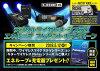 LINE6《線6》Relay G70[Wireless System]+ESP TRANSMITTER HOLDER TH-200M Set