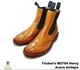トリッカーズ カントリーブーツ サイドゴア エイコンアンティーク ウィングチップ メンズ ブーツ サイドゴアブーツ Tricker's M2754 Henry Elastic Brogue Boot Acorn Antique
