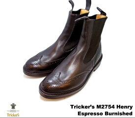 【エントリーでポイント最大44倍】 トリッカーズ サイドゴア ウィングチップ エスプレッソバーニッシュ メンズ ブーツ サイドゴアブーツ Tricker's M2754 Henry Elastic Brogue Boot Espresso Burnished