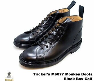 Trickers monkey boots black book scarf mens boots day night sort Tricker's M6077 Monkey Boots Black Box Calf