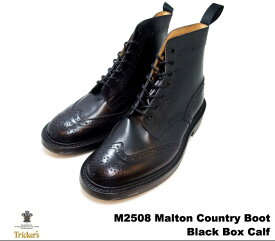 【エントリーでポイント最大44倍】 トリッカーズ カントリーブーツ ブラックボックスカーフ ウィングチップ メンズ ブーツ Tricker's M2508 Malton Country Boot Black Box Calf