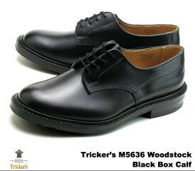 【エントリーでポイント最大44倍】 トリッカーズ プレーントゥ ウッドストック ブラックボックスカーフ メンズ ブーツ Tricker's M5636 Woodstock Plain Derby Shoe Black Box Calf