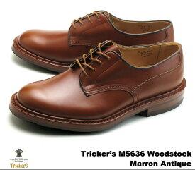 【エントリーでポイント最大44倍】 トリッカーズ プレーントゥ ウッドストック マロンアンティーク メンズ ブーツ Tricker's M5636 Woodstock Plain Derby Shoe Marron Antique