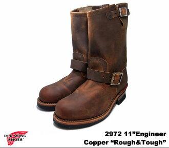 """真正的保健用品两个点目前红翼工程师靴 2972 Rouht 铜 raffandtaph 工作靴红翼红翼 11""""铜工程师""""和坚韧""""真正国内"""
