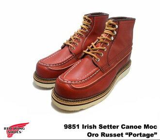 "RED WING #9851 カヌーモックアイリッシュセッターオロラセットセコイア dog tag Irish Setter Oro-Russet ""Portage"""