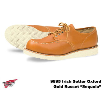 "Red Wing Irish setter 9895 Gold-Russet RED WING #9895 Irish Setter Work Oxford ""Sequoia"" gold and russet ""Sequoia"" WIDTH:D Work oxfords"