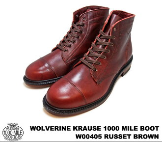 Wolverine 1,000 mile boot russet brown Horween Dublin WOLVERINE W00405 KRAUSE 1000 MILE BOOT 1000-mile men's boots