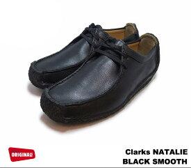 クラークス ナタリー レディース ブラックスムースレザー シューズ Clarks NATALIE 6714-36D BLACK SMOOTH LEATHER UK規格