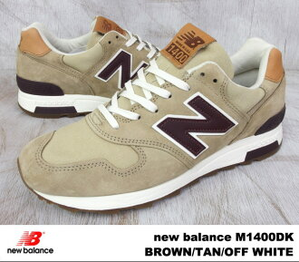 新百伦1400棕色舌头灰白new balance M1400 DK newbalance M1400DK BROWN/TAN/OFF WHITE人运动鞋