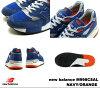 新平衡 998 海軍橙色新平衡 M998 CSAL newbalance M998CSAL 海軍/橙色男士運動鞋