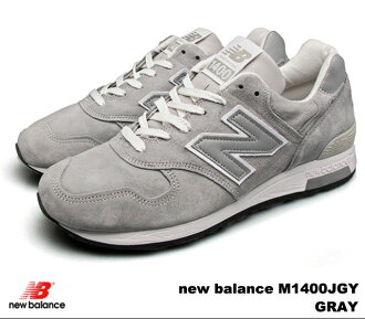 New balance M1400JGY new balance M1400 JGY GRAY / gray WIDTH:D MADE IN USA made in USA