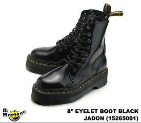 Dr.Martens/ドクターマーチン JADON 8 EYELET BOOT 15265001 BLACK POLISHED SMOOTH LEATHER ブラック ポリッシュ スムース レザー メンズ ウィメンズ レディース 厚底 8ホール ブーツ