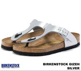 ビルケンシュトック ギゼ メンズ レディース サンダル シルバー BIRKENSTOCK Gizeh 043851 Silver 幅広