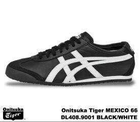 オニツカタイガー メキシコ66 メキシコ ブラック ホワイト Onitsuka Tiger MEXICO 66 DL408-9001 BLACK/WHITE メンズ レディース スニーカー